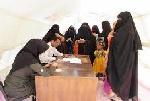 739505x150 - پرسشنامه مشارکت زنان عضو شورای اسلامی  در مديريت روستا